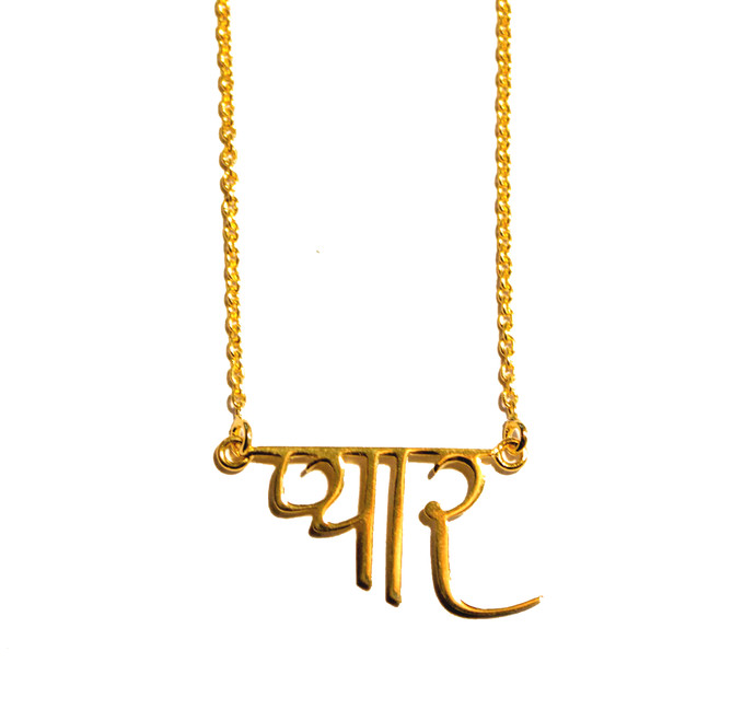 Hindi Love Necklace by Eina Ahluwalia, Contemporary Necklace