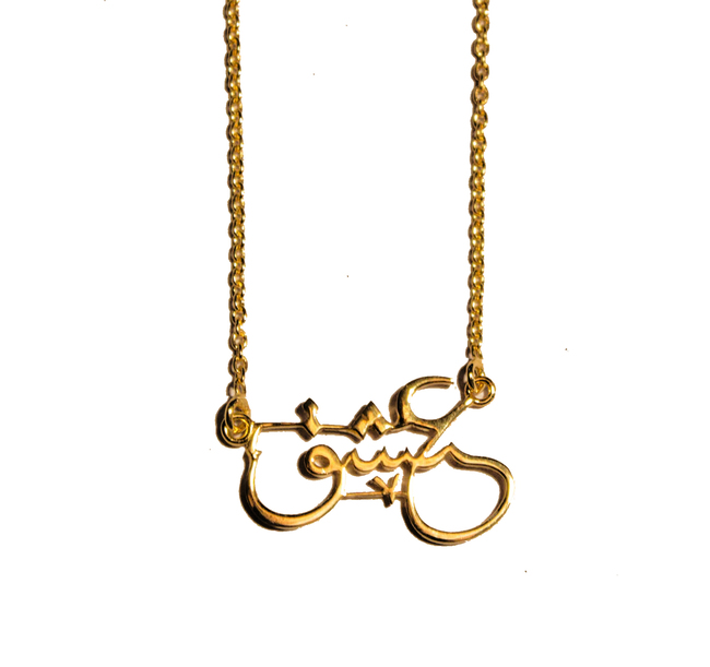 Urdu Love Necklace by Eina Ahluwalia, Contemporary Necklace