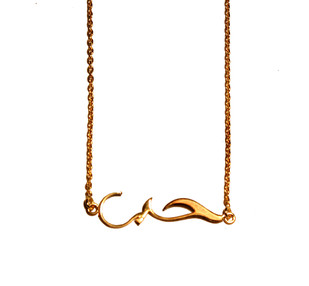 Arabic Love Necklace Necklace By Eina Ahluwalia