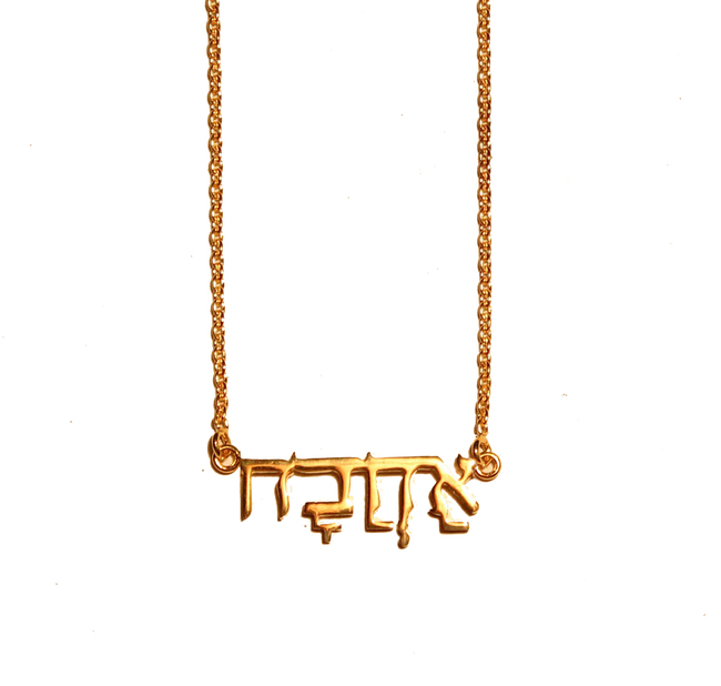 Hebrew Love Necklace by Eina Ahluwalia, Contemporary Necklace