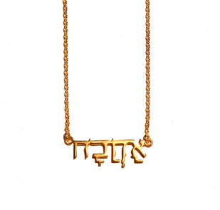 Hebrew Love Necklace Necklace By Eina Ahluwalia