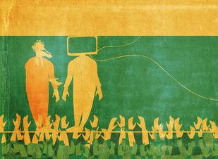 Duty Game by Smruthi Gargi Eswar, Digital Digital Art, Digital Print on Archival Paper, Green color
