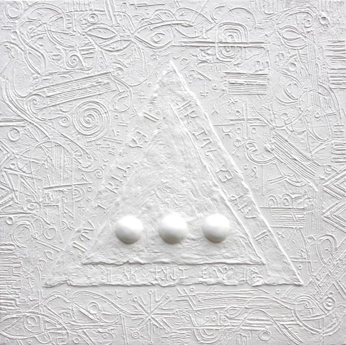 Shveta III by Vilas Kulkarni, Abstract Painting, Acrylic on Canvas, Gray color