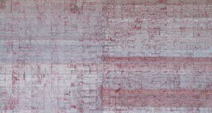 Traces of Blood of My Love by Aisha Abid Hussain, Abstract Painting, Mixed Media on Paper, Brown color