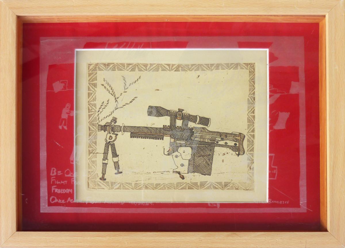Untitled II by Paula Sengupta, Expressionism Printmaking, Etching and Aquatint, Beige color