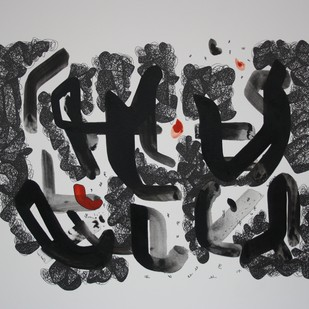 Mystic by Punkaj Manav, Abstract Painting, Acrylic on Board, Gray color