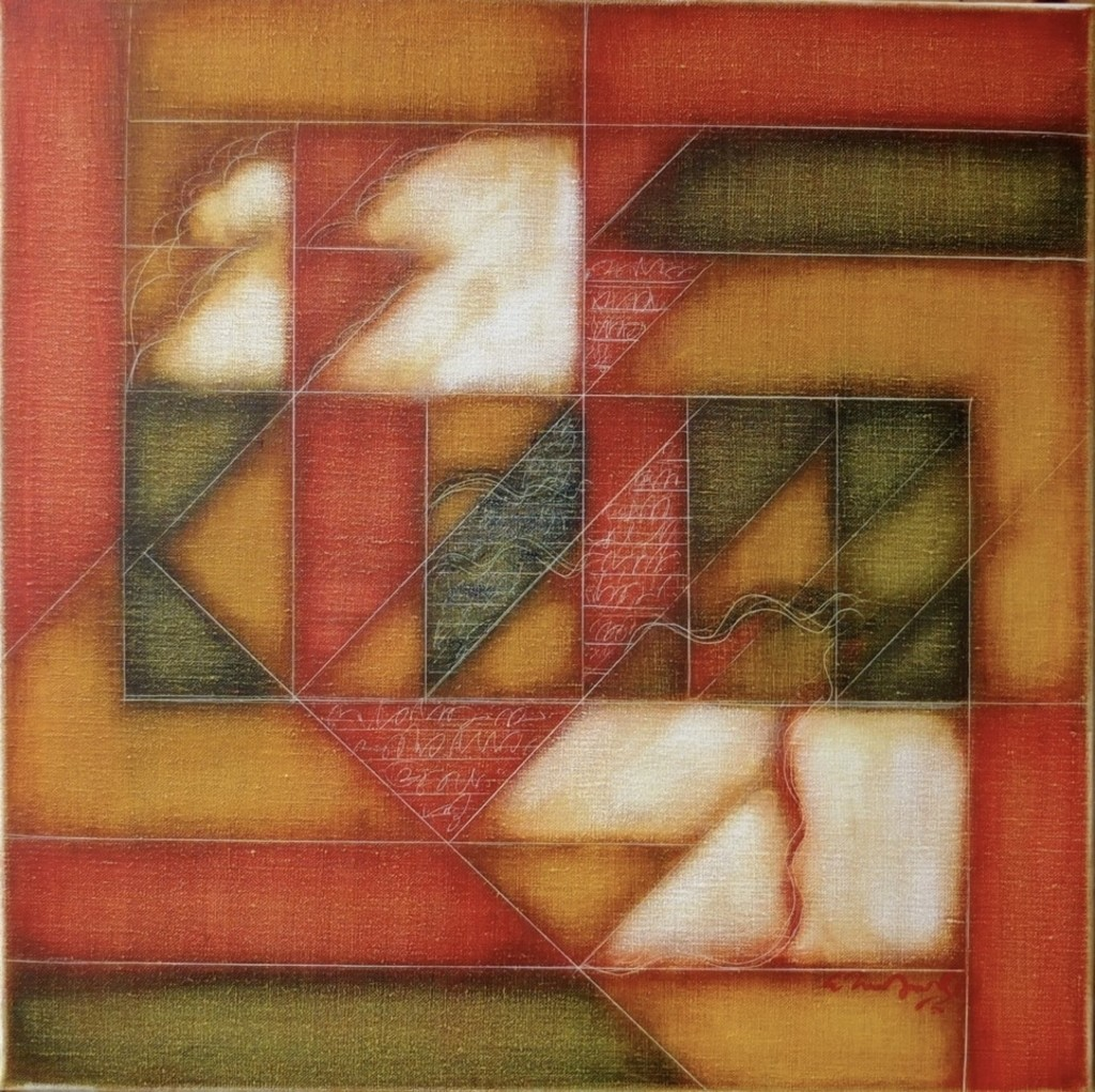 Untitled by Akkitham Narayanan, Geometrical Painting, Oil on Canvas, Brown color