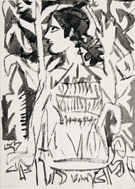 Untitled by K. G. Subramanyan , Expressionism Painting, Watercolor & Ink on Paper, Gray color