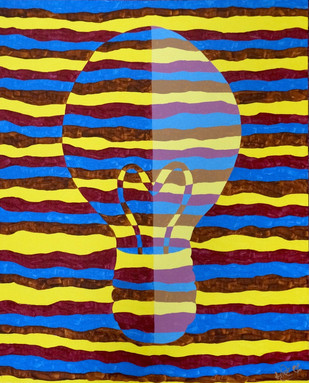 Objectify - Brilliance by Srushti Rao, Op Art Painting, Acrylic on Canvas, Brown color