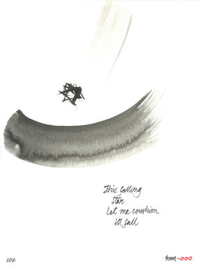 This Falling Star by Satish Gupta, Illustration Drawing, Ink on Paper, Black color