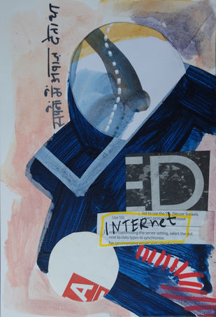 Internet I by Harpreet Singh, Pop Art Painting, Acrylic on Paper, Blue color