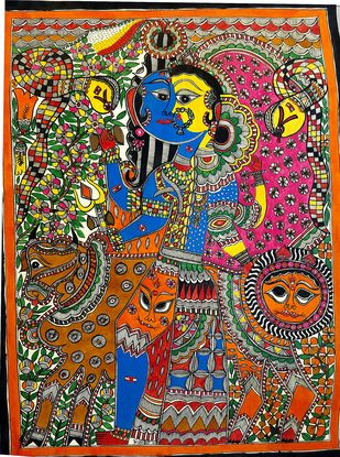 Half Man- Half Woman by Asha Devi, Folk Painting, Water Based Medium on Paper, Brown color