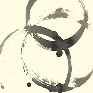 Astro Burst II Digital Print by Lam, Vanna,Abstract