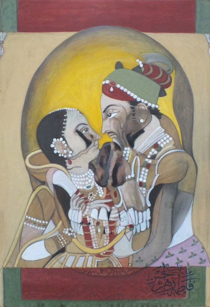 Annihilation (Couple)- VI by F. Zahra, Op Art Painting, Watercolor on Paper, Brown color