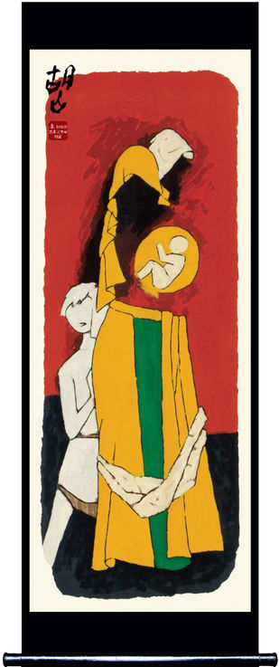 ac7945129ffa5 Mother - IV by M F Husain, Expressionism Serigraph, Serigraph on Paper,  Gray color