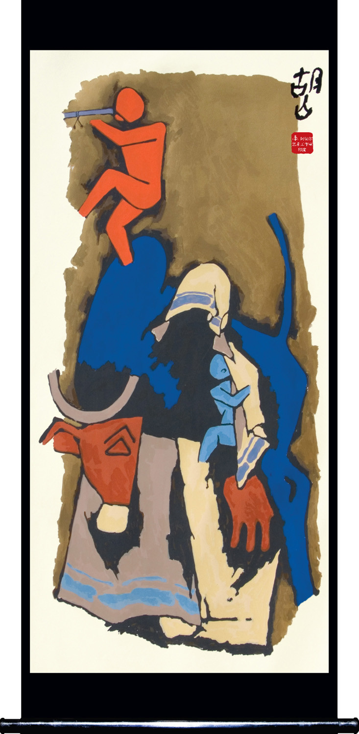 Mother - VII by M F Husain, Expressionism Serigraph, Serigraph on Paper, Gray color