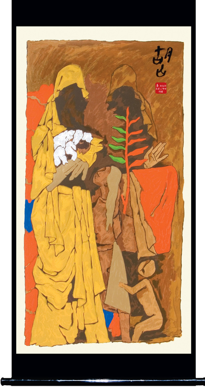 Mother - XVIII by M F Husain, Expressionism Serigraph, Serigraph on Paper, Brown color