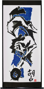 Horse by M F Husain, Expressionism Serigraph, Serigraph on Paper, Gray color