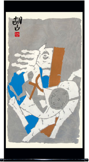 Horse - IX by M F Husain, Impressionism Serigraph, Serigraph on Paper, Gray color