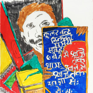 Madho a Mustache man by Vijendra S Vij, Expressionism Drawing, Acrylic & Ink on Paper, Gray color