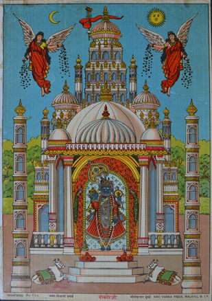 Dakorji by Raja Ravi Varma, Illustration Printmaking, Lithography on Paper, Brown color