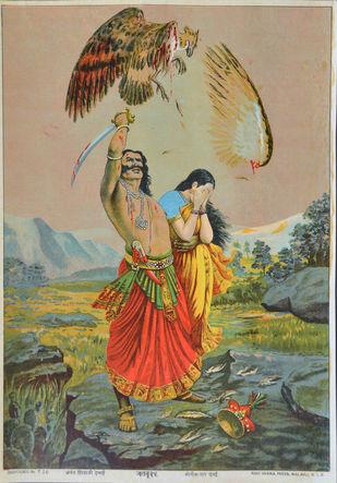 Jatayu Vadh by Raja Ravi Varma, Illustration Printmaking, Lithography on Paper, Beige color