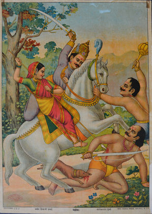 Khandoba by Raja Ravi Varma, Illustration Printmaking, Lithography on Paper, Brown color