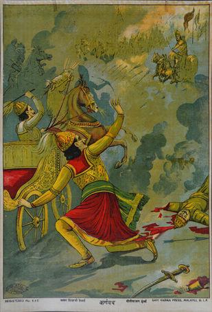 Karna Vadh by Raja Ravi Varma, Illustration Printmaking, Lithography on Paper, Green color