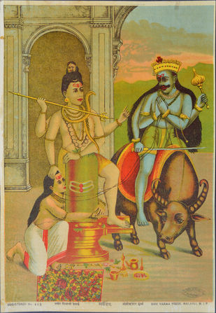 Markandey by Raja Ravi Varma, Illustration Printmaking, Lithography on Paper, Beige color