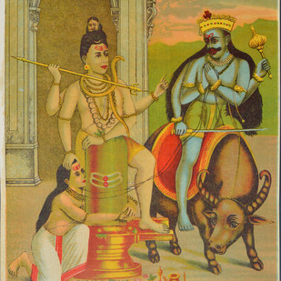 Markandey by Raja Ravi Varma, Illustration Printmaking, Lithography on Paper, Beige color