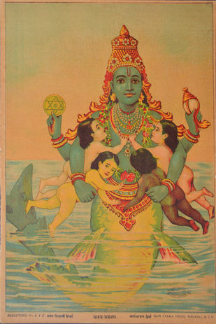 Matsya Avatar by Raja Ravi Varma, Illustration Printmaking, Lithography on Paper, Brown color