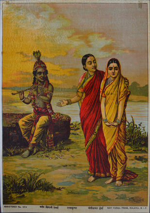 Radha Krishna by Raja Ravi Varma, Illustration Printmaking, Lithography on Paper, Brown color