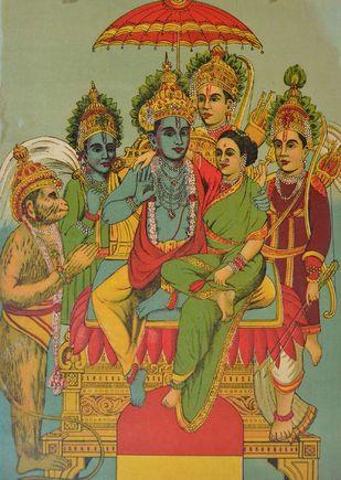 Ram Panchtayan by Raja Ravi Varma, Illustration Printmaking, Lithography on Paper, Brown color