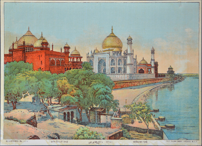 Tajmahal Agra By Raja Ravi Varma