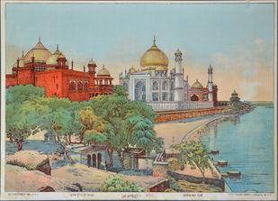 Tajmahal Agra by Raja Ravi Varma, Illustration Printmaking, Lithography on Paper, Beige color