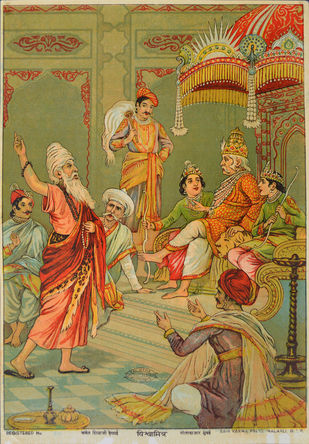 Vishwamitra by Raja Ravi Varma, Illustration Printmaking, Lithography on Paper, Brown color