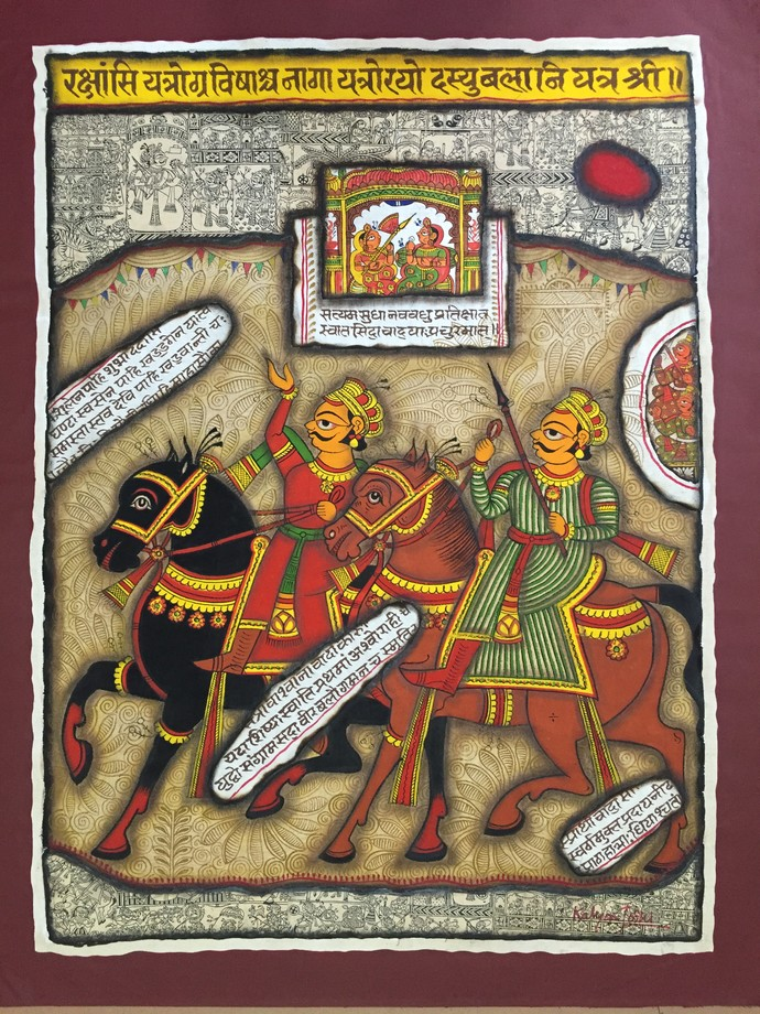 collage mix media by kalyan joshi, Illustration Painting, Mixed Media on Canvas, Brown color