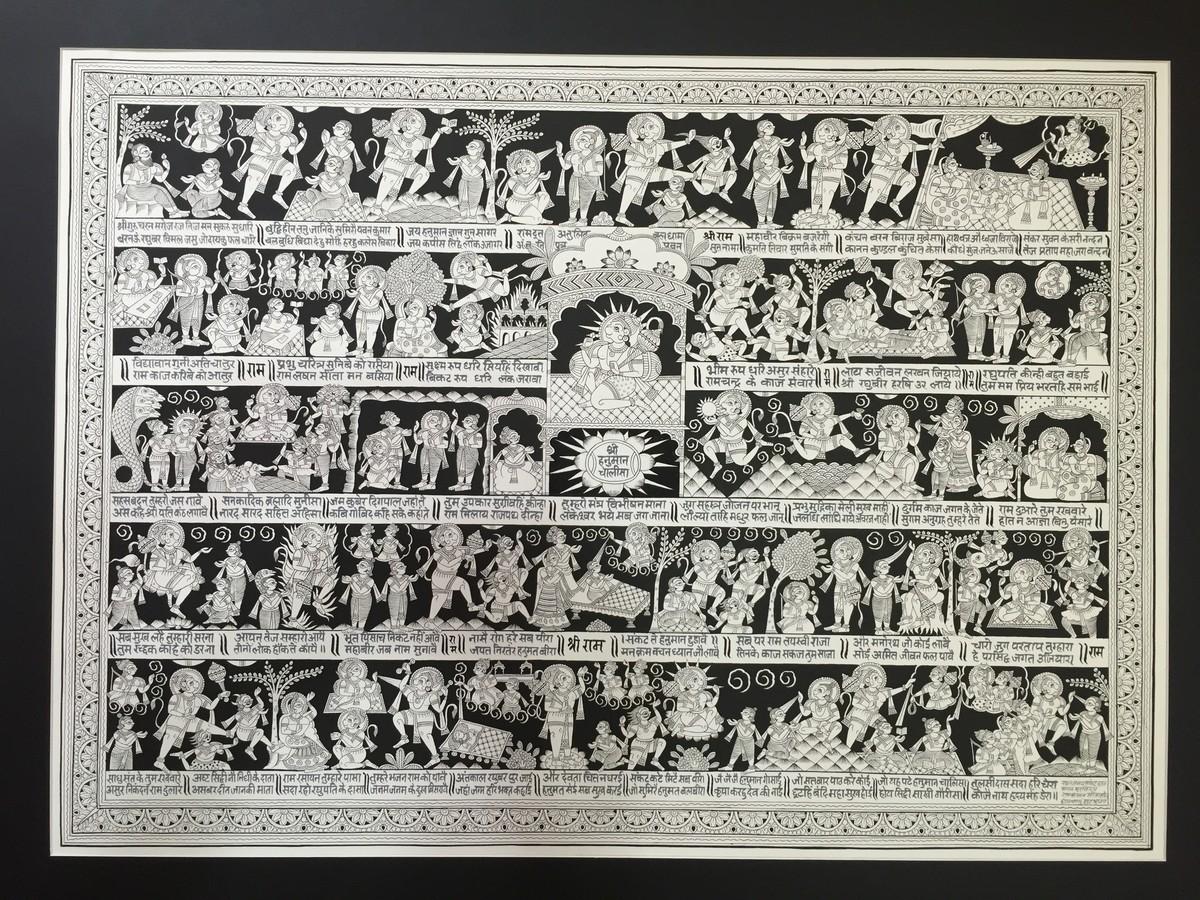 Hanumaan Chalisa by kalyan joshi, Illustration Painting, Ink on Paper, Gray color