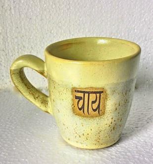 chai mug Serveware By Wind Glaze