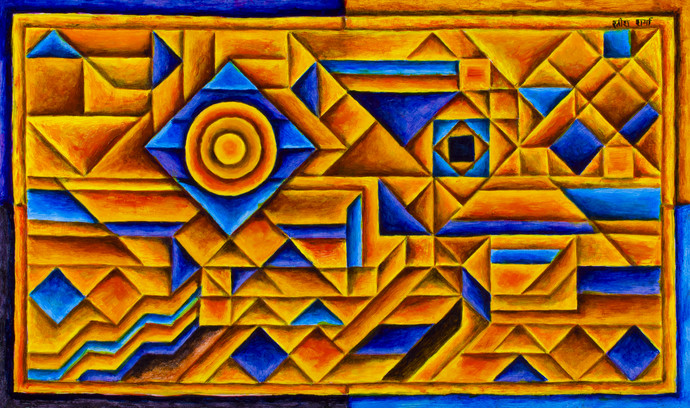 Joyous by Ratish Sharma, Geometrical Painting, Acrylic on Acrylic Sheet, Brown color