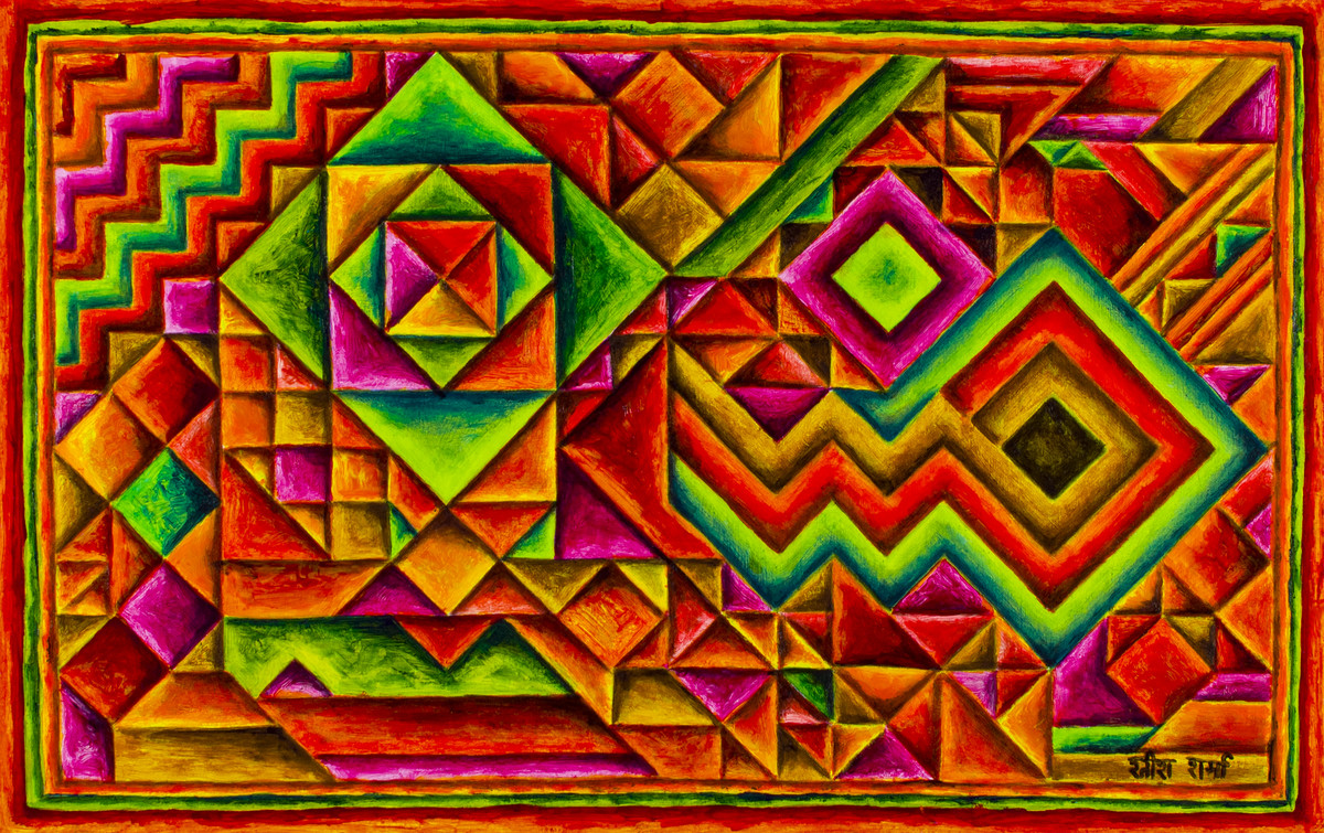 Delight by Ratish Sharma, Geometrical Painting, Acrylic on Acrylic Sheet, Brown color