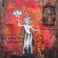 Goddess of wealth II Digital Print by Sheetal Singh,Expressionism