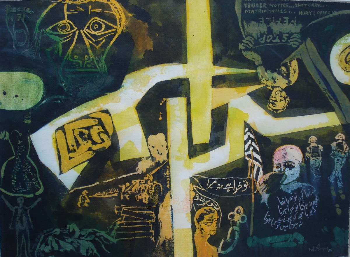 KHUDDA-JUDDA, (LUFZ SERIES) by Waseem Mushtaq Wani, Expressionism Painting, Mixed Media on Paper,