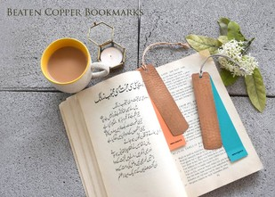 Beaten Copper Bookmarks (Set of 2) Accessories By Studio Coppre