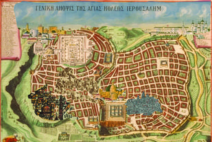 Jerusalem 3 by Mustafa Khanbhai, Digital Digital Art, Digital Print on Archival Paper, Beige color