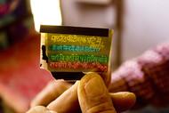 Urgent Photo by Vikas Gupta, Image Photography, Digital Print on Enhanced Matt, Brown color