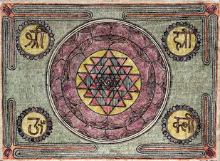 Sree Yantra by Sanjeev Kumar Jha, Folk Painting, Natural colours on paper, Brown color
