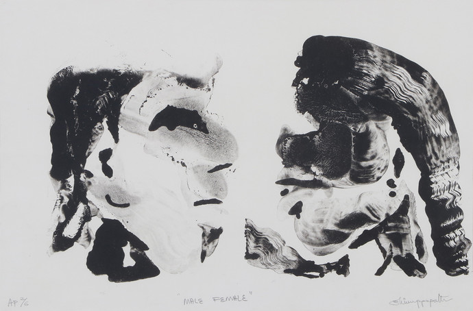 Untitled by Bhimappa Narayan Pattar, Illustration Painting, Ink on Paper, Gray color