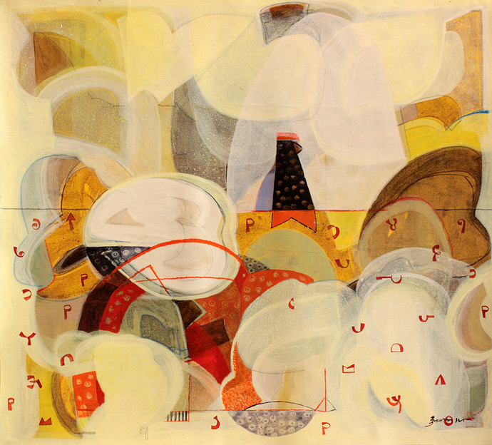 Untitled by Sunil Yadav, Abstract Painting, Acrylic on Canvas, Beige color