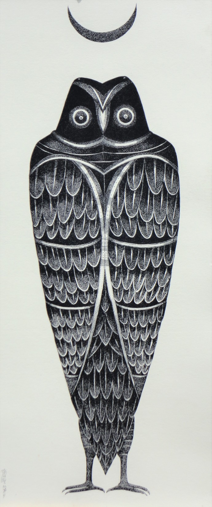 The owl 2 by Bhaskar Lahiri, Illustration Drawing, Pen & Ink on Paper, Gray color